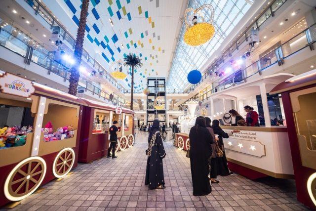 32fbd78b0 سيتي سنتر البحرين يقدم خيارات متنوعة من متاجر الملابس وكارفور هايبر ماركت  وسينما فوكس و ماجيك بلانيت و الحديقة المائية و غيرها.